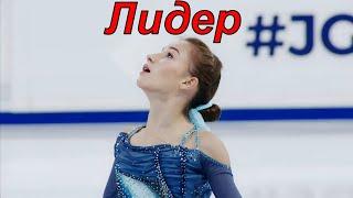 КОНЕЧНО ЛИДЕР Софья Акатьева ВЫИГРАЛА КП Гран при в Красноярске