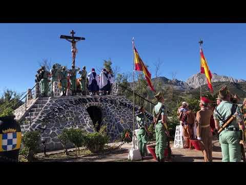 La Comandancia General honra a la patrona de Infantería con una especatular parada militar en García Aldave