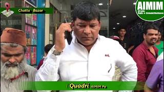 Garbage sting & fire explode at Bin in Chatta Bazar | AIMIM Corporator at spot with GHMC Workers