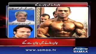 masoom malik .Pakistani bodybuilder dies in 17 days