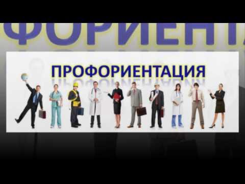 Донецкий колледж культуры и искусств. Профориентация