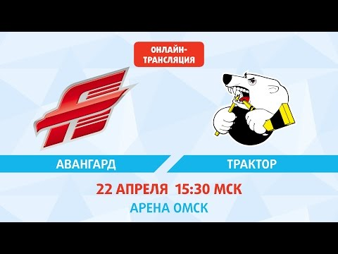 ПЛЕЙ-ОФФ - 2017. АК БАРС - АВАНГАРД - 6 МАТЧ