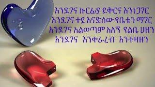 Teddy Afro - Lemin Yihon ለምን ይሆን (Amharic With Lyrics)