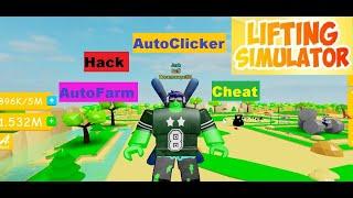 ROBLOX-Lifting Simulator | Hack| | Cheat| | Auto Clicker| | Auto Farm| | AFK Farm|