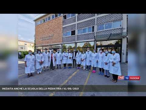 INIZIATA ANCHE LA SCUOLA DELLA PEDIATRIA | 14/09/2021