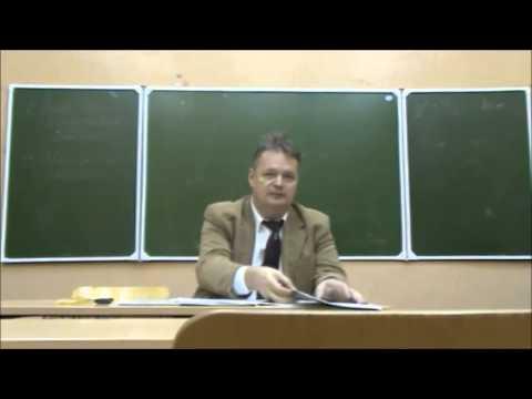 Лекция 'Шизофрения'