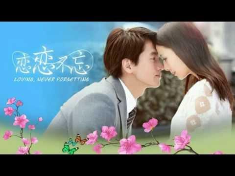 Loving Never Forgetting Ost-Wo dong le lyrics(Jin Sha)