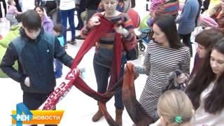 """В Саратове прошел благотворительный флешмоб """"Energy шарф"""""""