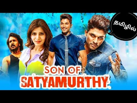 Download Son of satyamurthy tamil full movie | explanation video in tamil