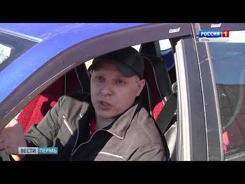 Водители Кудымкара жалуются на разбитые дороги