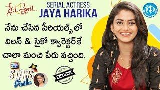 Nenu Sailaja Serial Actress Jaya Harika Exclusive Interview | Soap Stars With Anitha #58