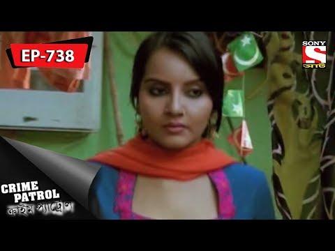 Crime Patrol - ক্রাইম প্যাট্রোল (Bengali) - Ep 738 - Handcuff - 19th August, 2017