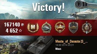 WoT - Mighty Maus Battle