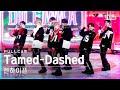 안방1열 직캠4K 엔하이픈 'Tamed-Dashed' 풀캠 ENHYPEN Full Cam│@SBS Inkigayo_2021.10.17.