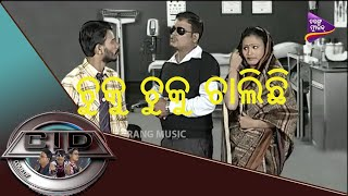CID | Odia Comedy Video | Pragyan as Tanti Chipa Doctor Part 1 | Tarang Music
