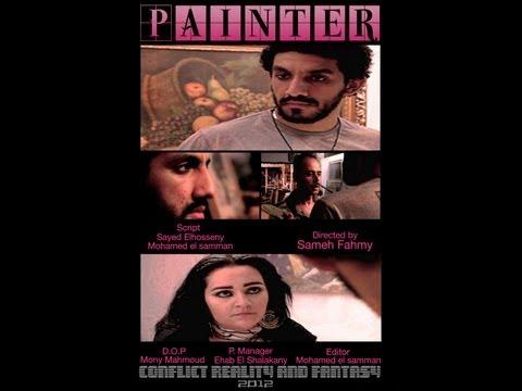 فيلم الرسام | Painter The Movie