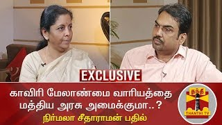 Video Will Centre set up Cauvery Management Board? - Defence Minister Nirmala Sitharaman Answers download MP3, 3GP, MP4, WEBM, AVI, FLV Maret 2018