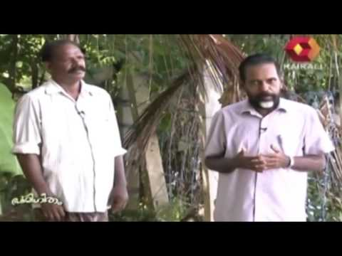 Bhoomigeetham | Farmer Purushothamanan talks about his farm in Perumbalam