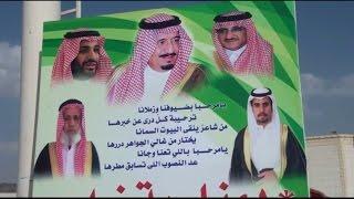 حفل زواج / خالد عايض بن مشيح الحارثي...بأستراحة الاسطورة ...بتاريخ 2/6/1438