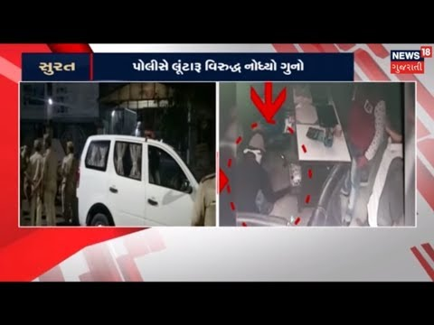 Surat: 2 Robbers Loot at Diamond world office by tie employee, Varachha