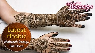 How To Apply | Latest Arabic Mehendi Design For Full Hand