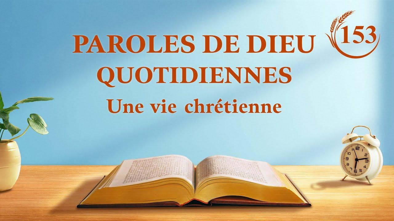 Paroles de Dieu quotidiennes | « L'œuvre de Dieu et la pratique de l'homme » | Extrait 153