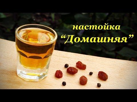 Настойка Домашняя по рецепту от Александра Котелевцева