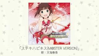 http://columbia.jp/idolmaster/ 2015年4月22日(水)3タイトル同時発売予...
