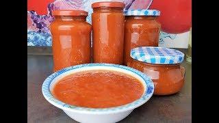 Домашний кетчуп,  соус!!! Очень вкусно!!!