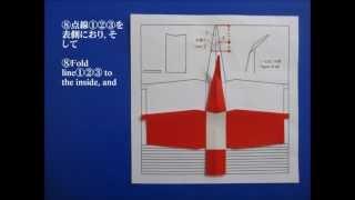Origami Paper Kite 「peace Crane」 オリガミペーパーカイト「平和の鶴」