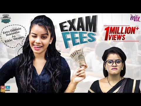 Exam Fees ||