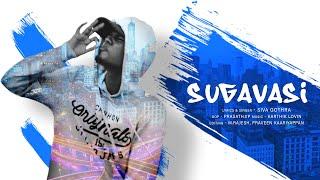 Sugavasi Tamil Rap song Siva Gothra x Lovin Beats