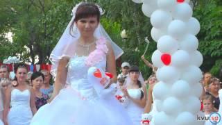KVU.SU Карнавал невест в Новошахтинске