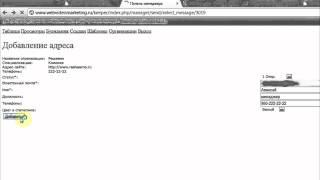 Инструкция - как вести базу менеджера по продажам(, 2011-02-07T07:53:49.000Z)