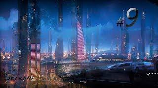 Опасность даёт нам работу (Mass Effect 2 #9)