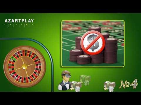 Как играть в рулетку