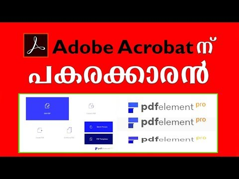 You Are At Risk ? | PDFelement 6 PRO |Best Alternative To Acrobat Reader