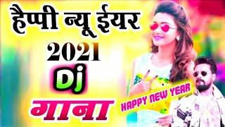 2020 Naya Saal Me Tu Raha Harihar A Jaan Happy New Year Hard Dholki Mix Dj Lalit Raiyam