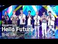 [앵콜캠4K] 엔시티 드림 'Hello Future' 인기가요 1위 앵콜 직캠 (NCT DREAM Encore Fancam)   @SBS Inkigayo_2021.07.11.