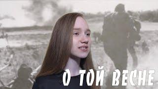 ★ Песни Великой Победы - Кино идет, воюет взвод...   Катя Ринами