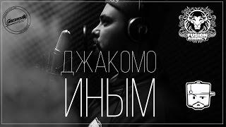 Джакомо Иным 2015