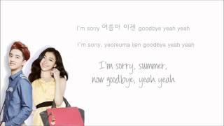 fx ft exos d o goodbye summer color coded hangul rom eng lyrics