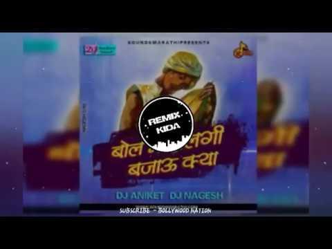 ...Bol Main Halgi...Marathi DJ song 2017||Marathi DJ song 2017||••kunal tayade••