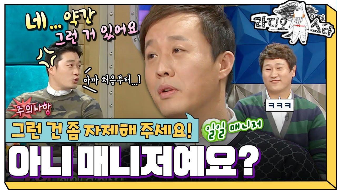 [라디오스타] ⚾야구계 두 거물과 일일 매니저 쩌리짱 등장!🌟  '이대호&오승환&정준하' 1편 MBC150107방송