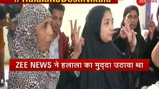 Deshhit: Decision on Halala: PM Modi to bring relief in Muslim women?
