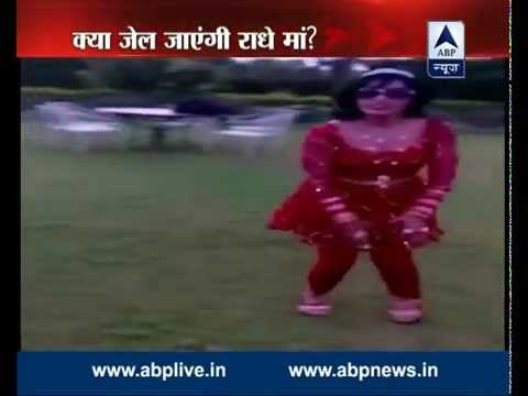 WATCH Radhe Maa dancing on 'Ek tere bharose pe….'
