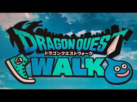 ドラゴンクエストウォーク最速生放送 Dragon Quest Walk