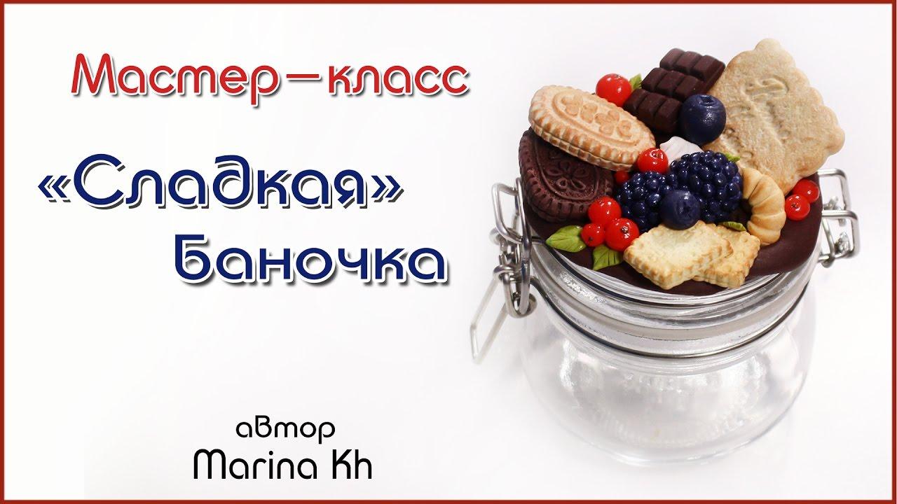 Кембрийская голубая глина и Воронежский мел. - YouTube