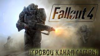 Fallout 4 (Ep. 43) Строю Форпост-бар! (Моды на строительство)