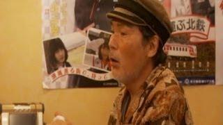 俳優蟹江敬三さん、胃がんのため3月30日に死去69歳 名バイプレーヤーと...